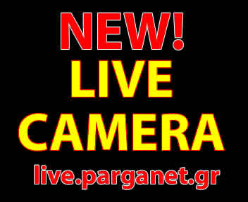 Live webcam on the harbour of Parga Greece
